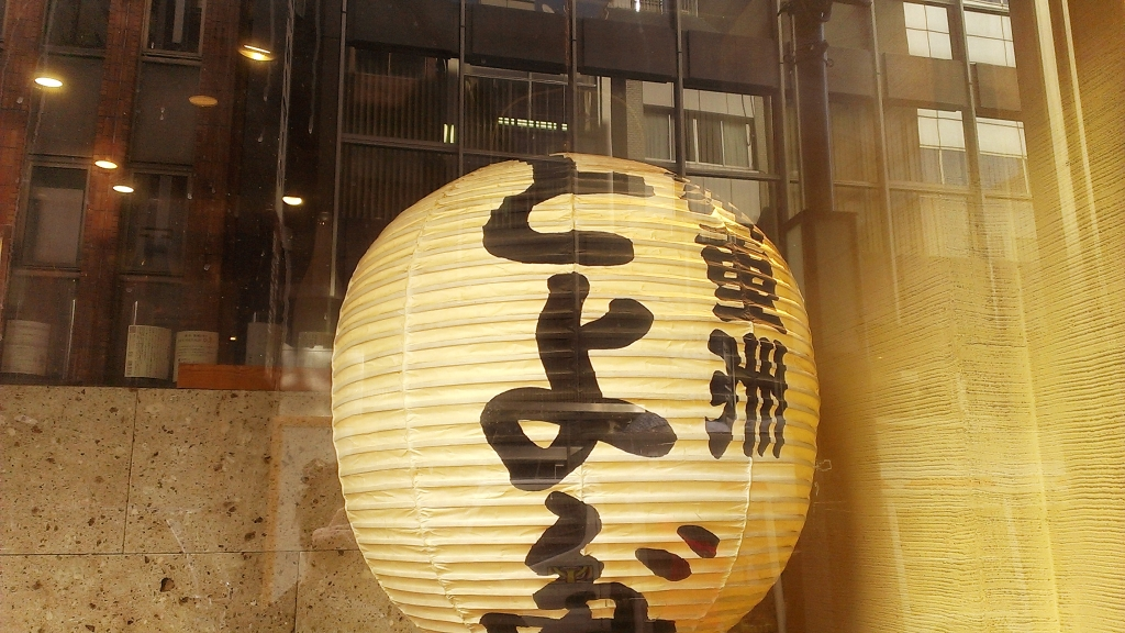 yaesu-toyoda14
