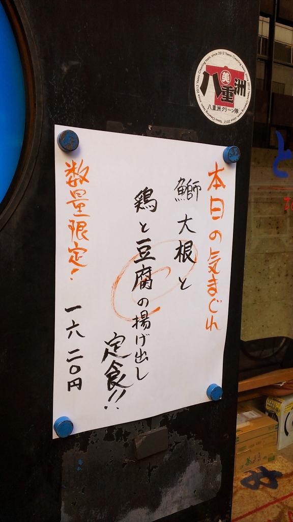 yaesu-toyoda15