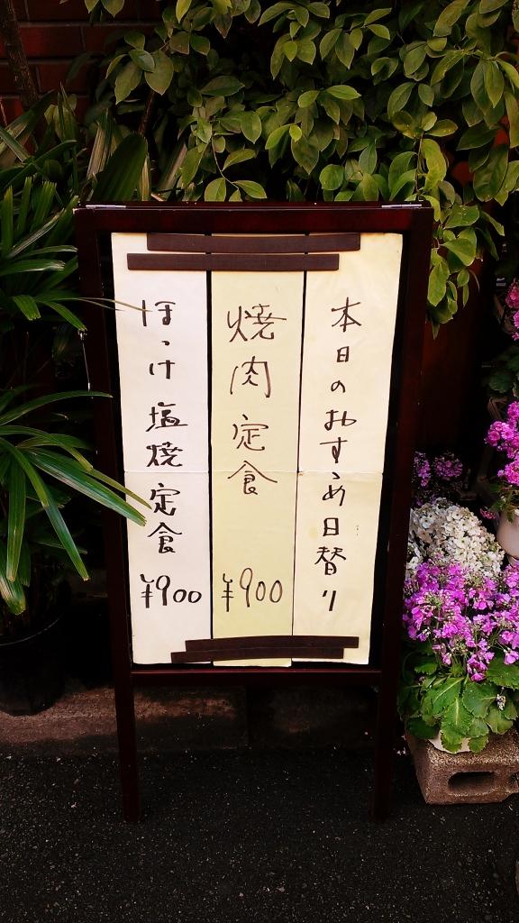 shimamura13