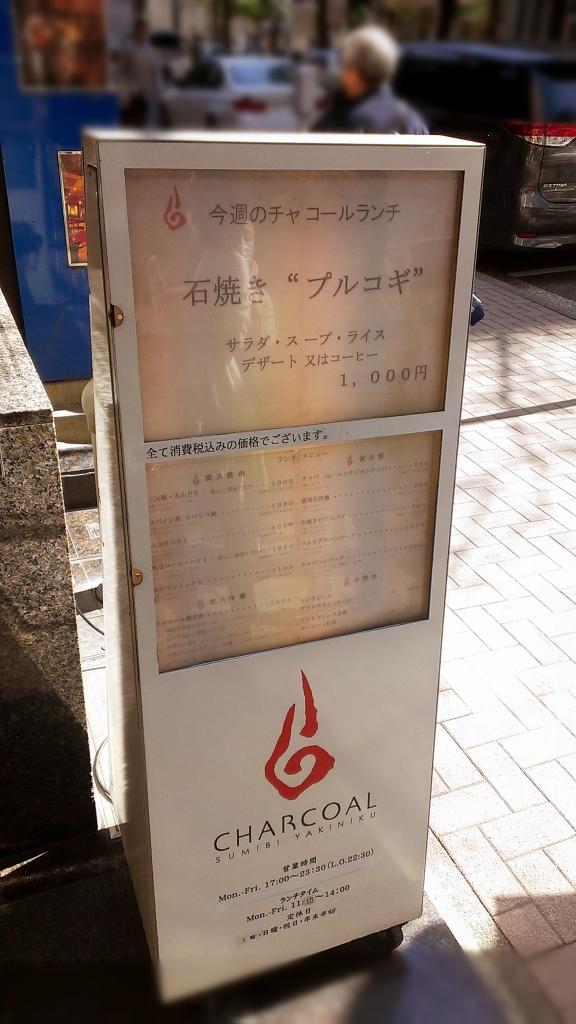IMAG5301